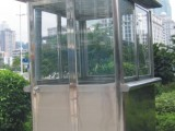 东莞厂家直销不锈钢停车场收费亭、保安值班岗亭、警务岗亭
