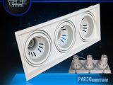 新款par30豆胆灯外壳 AR111豆胆天花灯套件 格栅灯 豆胆