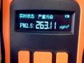 东营汽车美容装饰——标致308安装悠氧空调滤芯——美佳汽车服