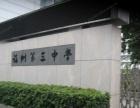 西湖湖东路 福三中附近 省发改委小区 军事化管理大3房
