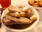 新加坡肉骨茶加盟,松发肉骨茶加盟费1-2万开店