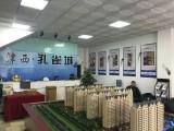 急卖武清王庆坨津西孔雀城,70年产权,送院子,送阁楼津西孔雀城