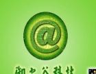 河南省御之谷网络科技有限公司