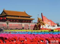 北京经典双卧五日游