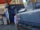 大港区喷漆公司,钢结构喷漆除锈,彩钢顶喷漆除锈