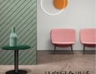 苏州上元室内设计培训 家居色彩怎么搭配才住得舒服