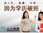 2019惠州经济学院成人高考高升专 专升本