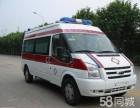 天津120救护车出租/救护车电话 收费标准 长途跨省转院
