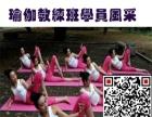 中山瑜伽教练培训班,库充,小班和私教结合的授课