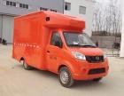 湖北程力生产销售各类型流动售货车
