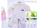 健康快车春款婴儿棉衣背带裤套装宝宝春秋外套服饰童装夹棉款特价