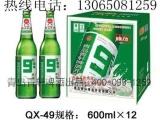 冰纯易拉罐啤酒代理,啤酒价格-啤酒厂供应