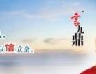杭州医疗美容诊所牌照代办转让
