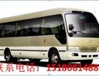 贵阳巴旅租车 高端车 旅游车 商务车 特价租车