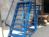 车间维修检修登高梯,登高作业梯,南京可移动不锈钢工作梯
