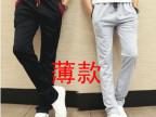 韩版2015新品男运动裤百搭薄款长裤弹力纯棉男装情侣运动裤直筒