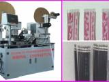 CD-A08全自动排线端子机 全自动散粒端子机