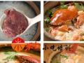 哪里有培训麻辣烫来米七小吃培训加盟 特色小吃投资少