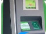 电动车充电桩批发价格