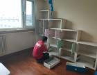 朝阳区办公楼除甲醛-写字楼甲醛治理-办公去除甲醛