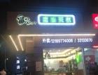 桃园南新路交叉口 50平店铺 小吃餐饮繁华热闹地段