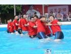 大连水上活动 大连水上运动会 大连夏季水上活动
