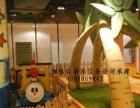 淘娃娃儿童淘气堡游乐园设备与您一起关注孩子的成长-