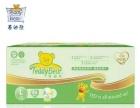 泰迪熊彩箱装纸尿裤ML96