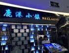 上海鹿港小镇餐厅加盟费用要多少?加盟利润如何?