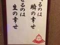 日本人教师中心