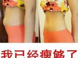 张氏半月瘦的减肥原理是什么 月瘦多少斤