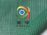 供应墨绿色建筑防护网,浸塑网格布,网球场围墙布