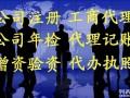 宁波注册公司 提供垫资地址-办理香港公司