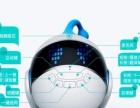 智伴机器人早教机+学习机+故事机+国学机+点歌机
