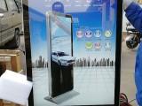 山西金皓阳65寸立式广告宣传机