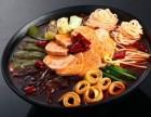 正宗海鲜米线加盟 火锅海鲜米线加盟 特色小吃加盟