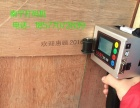 北海喷码机维修-打码机维修-激光机维修-墨水