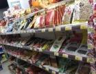 于洪新城碧桂园小区口超市便利店出兑转让