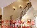 别墅土建改建、植筋加固、加层,原楼梯改旋转楼梯