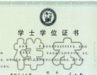 中国石油大学(华东)网络教育高起专专升本招生倒计时