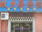 明阳路临街200平米精装饭店转让腾铺网