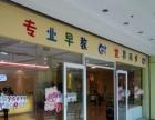 浣熊宝贝国际早教中心