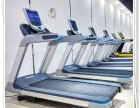 美能達高端商用LED屏跑步機廠家直銷健身器材