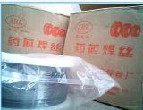 苏州工业真空包装袋,食品真空袋