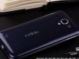 2013新款 批发 OPPO音乐智能手机