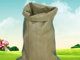 塑料编织袋 蛇皮袋批发 水泥袋物流打包袋建筑垃圾袋加厚蛇皮袋