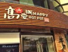 北京创业做什么好高兴壹锅鲜牛肉火锅加盟