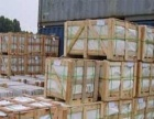 云浮石材出口货代物流公司