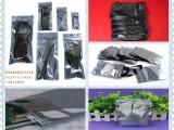 锦州电子屏蔽袋,凌河区防静电屏蔽袋,屏蔽袋厂家,价格