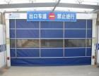 津南区电动卷帘门安装,PVC快速卷帘门厂家